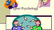 Sports Psychology Definition