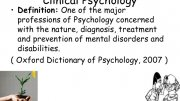 What is Clinical Psychology Definition?