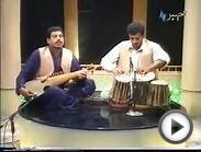 amjad Rabab instrumental Saaz - business-science-articles